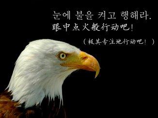 郑明析牧师_一句话